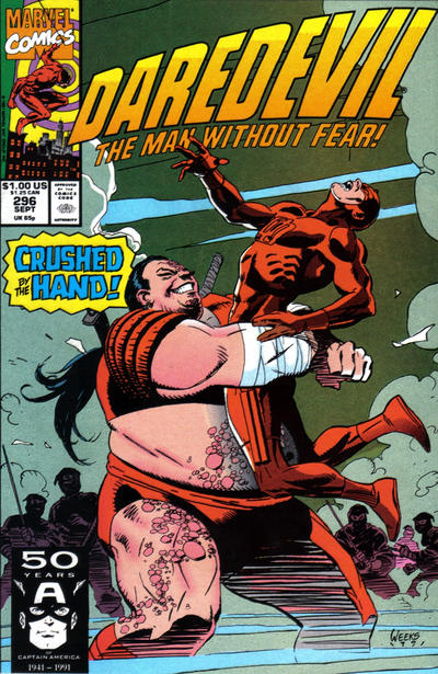 Cover for Daredevil (1964 series) #296