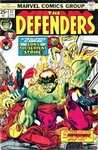 Cover for The Defenders (1972 series) #22