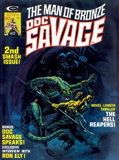 Cover for Doc Savage (Marvel, 1975 series) #2