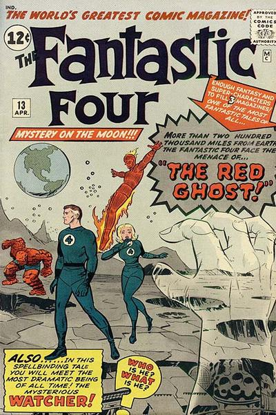 Cover for Fantastic Four (Marvel, 1961 series) #13