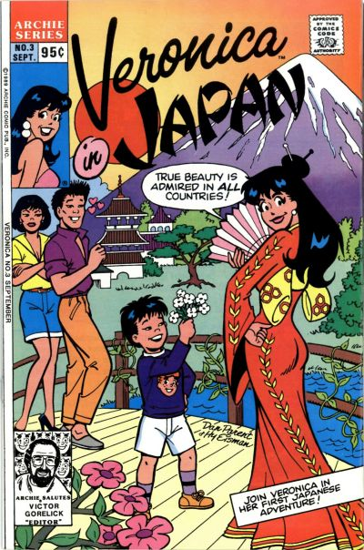 Cover for Veronica (Archie, 1989 series) #3