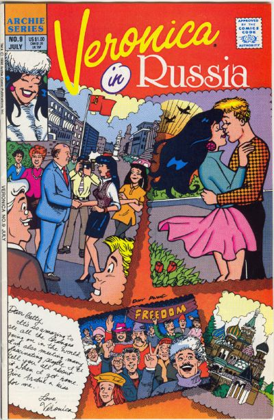 Cover for Veronica (1989 series) #9