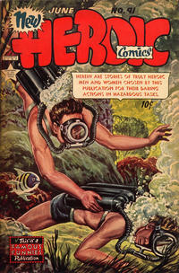Cover Thumbnail for New Heroic Comics (Eastern Color, 1946 series) #91