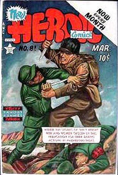Cover for New Heroic Comics (1946 series) #81