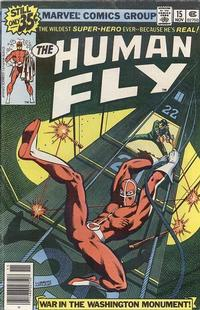 Cover Thumbnail for The Human Fly (Marvel, 1977 series) #15 [Regular Edition]