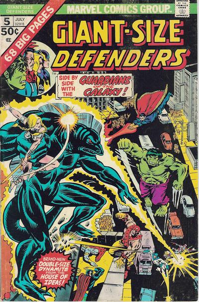 Cover for Giant-Size Defenders (1974 series) #5