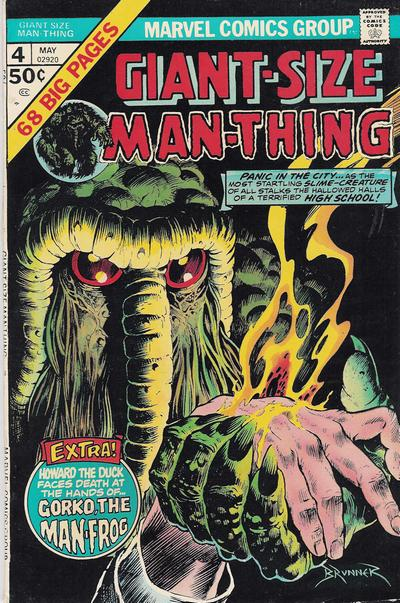 Cover for Giant-Size Man-Thing (Marvel, 1974 series) #4