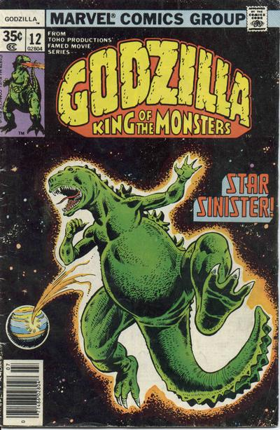 Cover for Godzilla (Marvel, 1977 series) #12