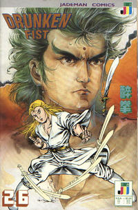 Cover for Drunken Fist (Jademan Comics, 1988 series) #26