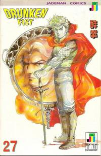 Cover Thumbnail for Drunken Fist (Jademan Comics, 1988 series) #27