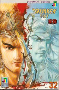 Cover Thumbnail for Drunken Fist (Jademan Comics, 1988 series) #32