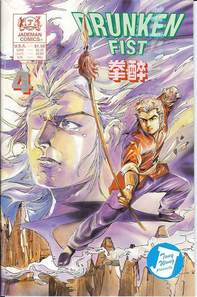 Cover for Drunken Fist (Jademan Comics, 1988 series) #4