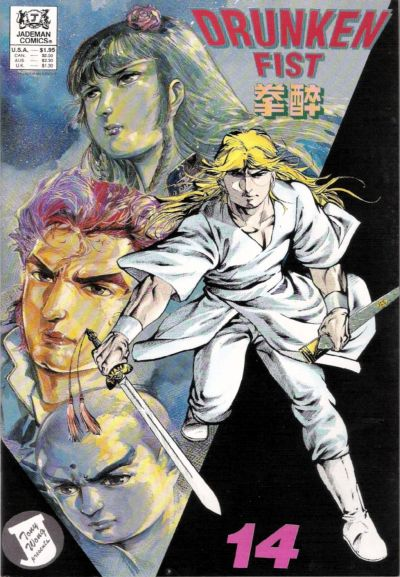 Cover for Drunken Fist (Jademan Comics, 1988 series) #14