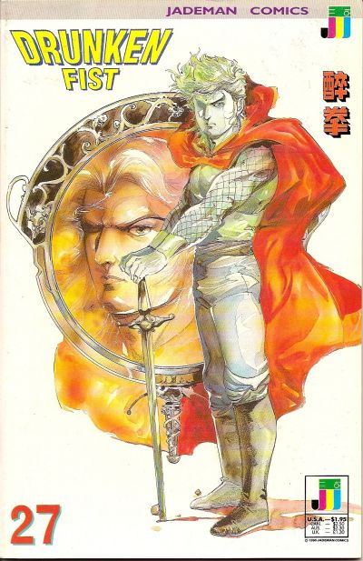 Cover for Drunken Fist (Jademan Comics, 1988 series) #27