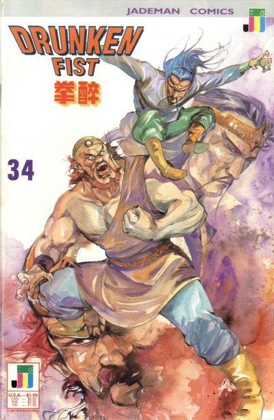 Cover for Drunken Fist (Jademan Comics, 1988 series) #34