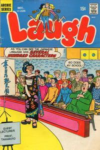 Cover for Laugh Comics (Archie, 1946 series) #225
