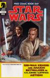 Cover for Star Wars - Free Comic Book Day 2005 Special (Dark Horse, 2005 series)