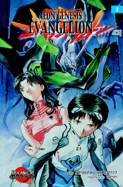 Cover for Neon Genesis Evangelion (Bonnier Carlsen, 2004 series) #2