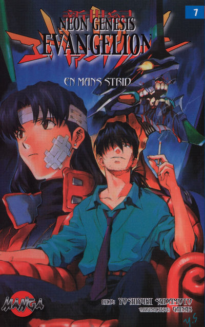 Cover for Neon Genesis Evangelion (Bonnier Carlsen, 2004 series) #7