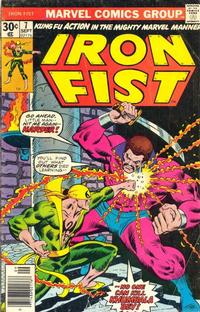 Cover Thumbnail for Iron Fist (Marvel, 1975 series) #7