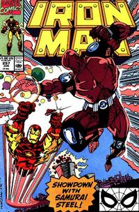 Cover Thumbnail for Iron Man (Marvel, 1968 series) #257