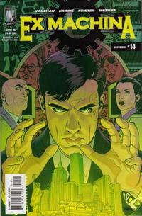 Cover Thumbnail for Ex Machina (DC, 2004 series) #14