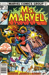 Cover Thumbnail for Ms. Marvel (1977 series) #10 [30 cent cover]