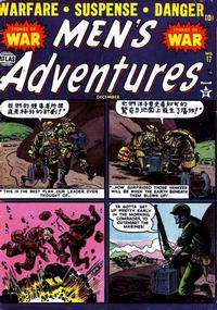 Cover Thumbnail for Men's Adventures (Marvel, 1950 series) #17
