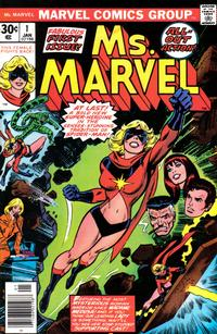Cover Thumbnail for Ms. Marvel (Marvel, 1977 series) #1
