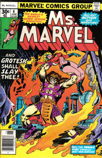 Cover Thumbnail for Ms. Marvel (Marvel, 1977 series) #6 [30 cent cover price]