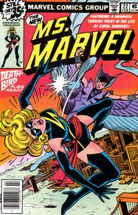 Cover Thumbnail for Ms. Marvel (Marvel, 1977 series) #22