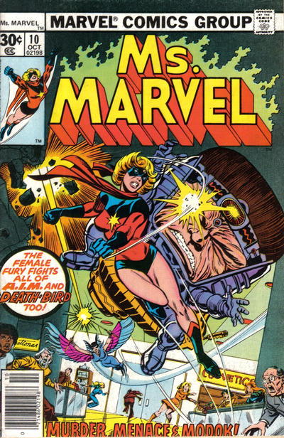 Cover for Ms. Marvel (Marvel, 1977 series) #10 [30 cent cover]