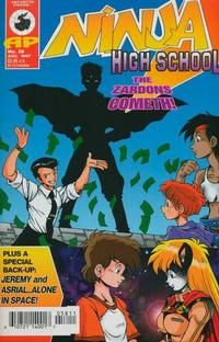 Cover Thumbnail for Ninja High School (Antarctic Press, 1994 series) #58