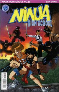 Cover Thumbnail for Ninja High School (Antarctic Press, 1994 series) #85
