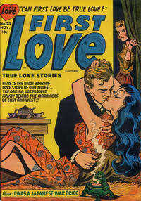 Cover Thumbnail for First Love Illustrated (Harvey, 1949 series) #23