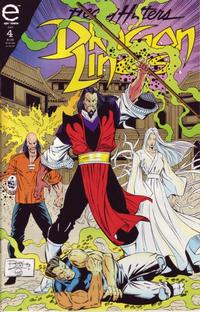 Cover Thumbnail for Dragon Lines (Marvel, 1993 series) #4
