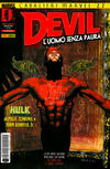 Cover for Devil & Hulk (Marvel Italia, 1994 series) #83