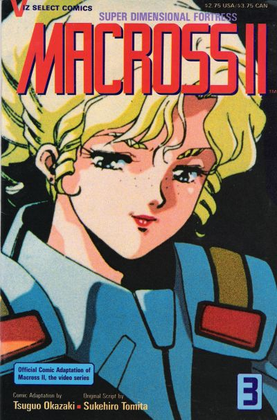 Cover for Macross II (1992 series) #3