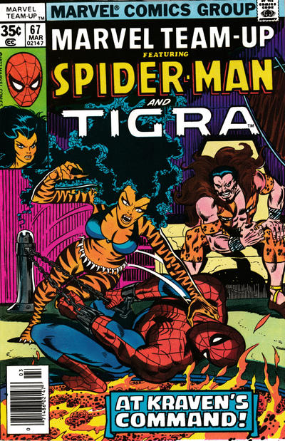 Cover for Marvel Team-Up (Marvel, 1972 series) #67 [British price variant.]