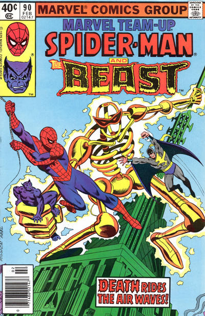 Cover for Marvel Team-Up (Marvel, 1972 series) #90 [British price variant.]