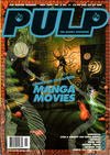 Cover for Pulp (Viz, 1997 series) #v5#11