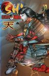 Cover for Shi: Heaven & Earth (Crusade Comics, 1997 series) #4