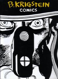 Cover Thumbnail for B. Krigstein Comics (Fantagraphics, 2004 series) #[nn]