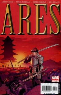 Cover Thumbnail for Ares (Marvel, 2006 series) #5