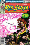 Cover for Red Sonja (Marvel, 1977 series) #12