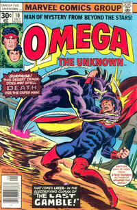 Cover Thumbnail for Omega the Unknown (Marvel, 1976 series) #10 [30c Variant]