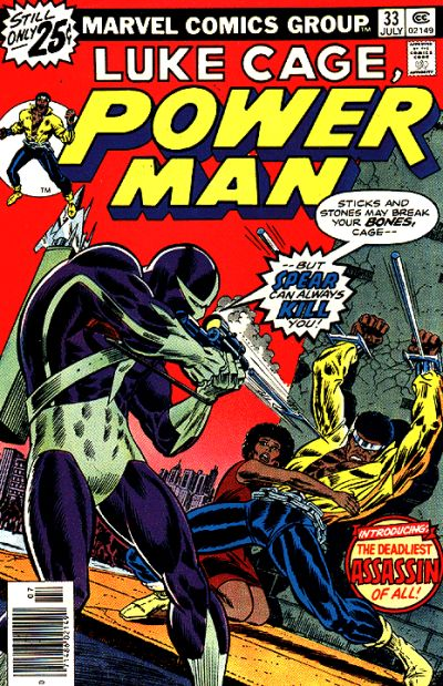 Cover for Power Man (1974 series) #33