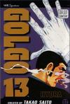 Cover for Golgo 13 (2006 series) #2 - Hydra
