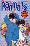 Cover for Ranma 1/2 Part Two (Viz, 1993 series) #1