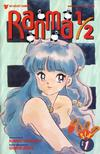 Cover for Ranma 1/2 Part Six (Viz, 1996 series) #1
